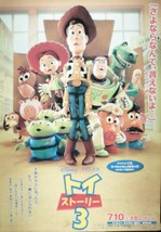 Toystory