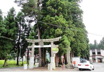 Kareisawa