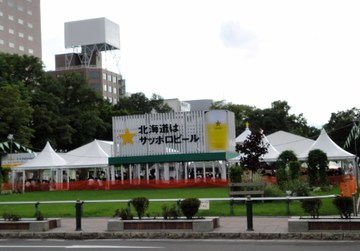 Sapporobiru