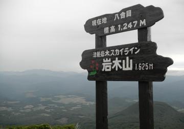 Dscn7089