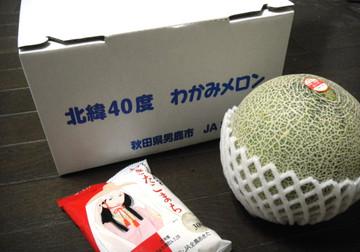 Dscn0301