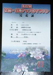 20141006_051940